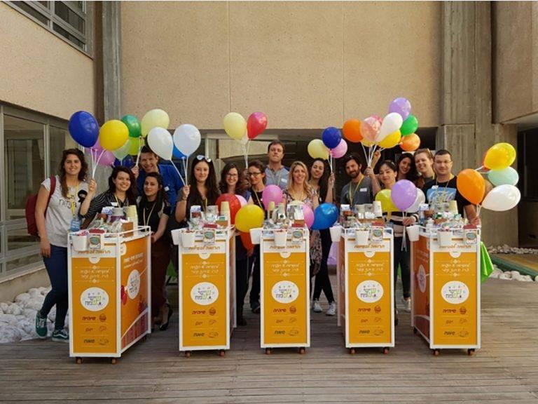 Trax Israel visited Sheba Medical Center at Tel HaShomer Hospital as part of this initiative