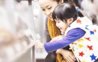 Asian_Mother & Child_Shelf